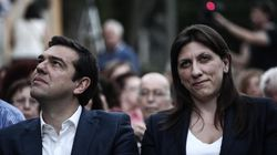 Κωνσταντοπούλου κατά Τσίπρα και ΕΡΤ: Κρίμα που τόσοι πάλεψαν για αχειραγώγητη