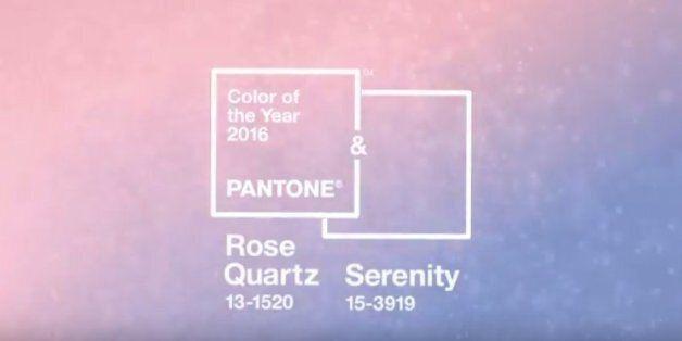 Το χρώμα της χρονιάς δεν είναι ένα, αλλά δύο και αντιπροσωπεύουν την ισότητα των