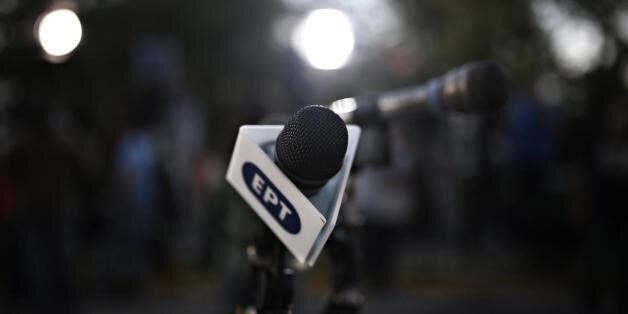 Παράταση για την υποβολή οικονομικών στοιχείων δίνει στην ΕΡΤ ο