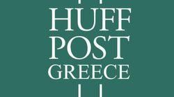 HuffPost Greece #1: Ελάτε να συζητήσουμε