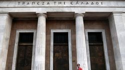 Στη δημοσιότητα την Παρασκευή η ενδιάμεση Έκθεση της ΤτΕ για τη Νομισματική