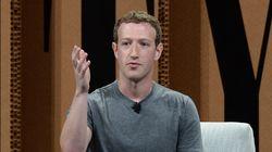 Πόσο κοστίζει τελικά ο Μαρκ Ζάκερμπεργκ του Facebook χωρίς το 99% των μετοχών
