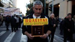 Morgan Stanley: Τρίτη η Ελλάδα ανάμεσα στις ανεπτυγμένες οικονομίες με τις μεγαλύτερες