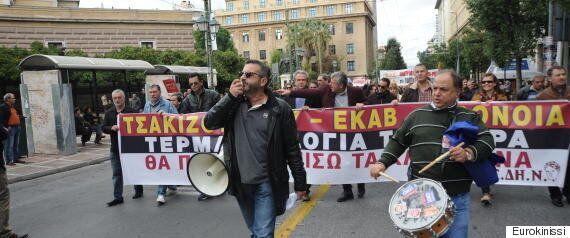Ολοκληρώθηκε το συλλαλητήριο ΓΣΕΕ και ΑΔΕΔΥ. Με μικροεπεισόδια το τέλος της