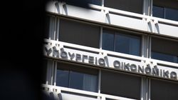 Λίστα με 10.588 τραπεζικούς λογαριασμούς Ελλήνων σε Ελβετική