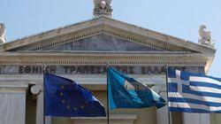 Στα 525 δισ. ευρώ ανέρχεται το χρέος όλης της