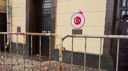 Μόσχα: Διαδηλωτές πέταξαν αυγά και πέτρες στην τουρκική