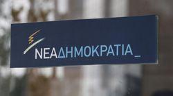 Όλα στον «αέρα» στη ΝΔ: Οι διαφωνίες παραμένουν - Συνεδριάζει εκ νέου η