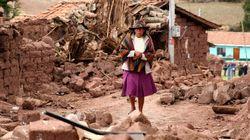 Ισχυρός σεισμός 7,5 Ρίχτερ σε ζούγκλα στη λεκάνη του