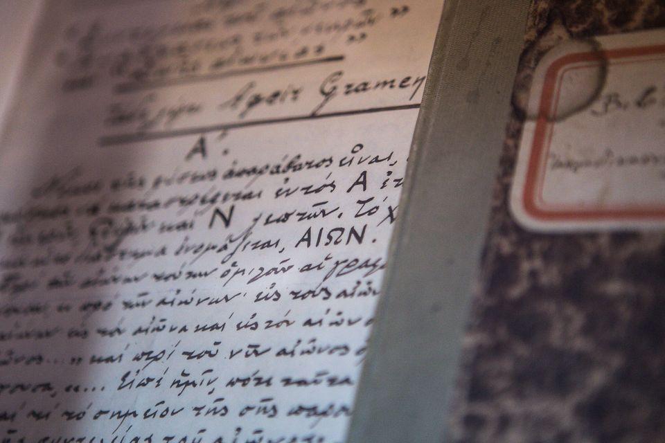 Ταξίδι στα σκοτάδια του Εγκληματολογικού Μουσείου: Η ιστορία του ελληνικού