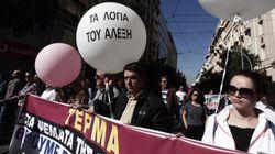 Γενική απεργία ΓΣΕΕ και ΑΔΕΔΥ για το ασφαλιστικό και πορείες σε Αθήνα και