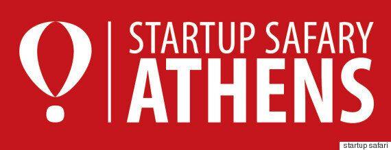 Startup Safary Athens: Δηλώστε συμμετοχή τώρα και εξασφαλίστε τη θέση