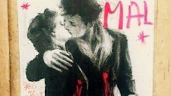 #SprayForParis: Γκραφίτι από όλο τον κόσμο στέλνουν μήνυμα συμπαράστασης στο