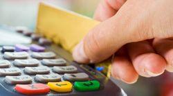 Πιστωτικές κάρτες και καταχρηστικοί όροι