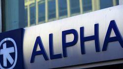 Καλύφθηκε το βιβλίο προσφορών της Alpha