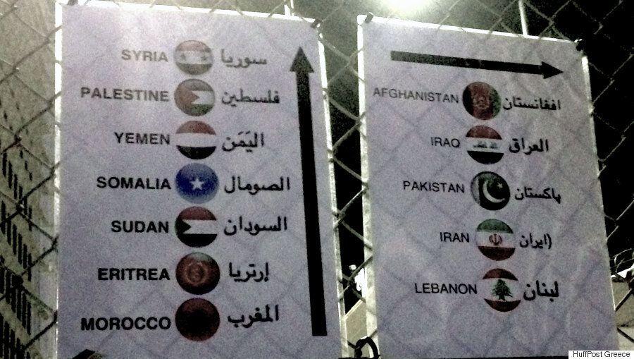 Όσα δεν δείχνουν οι κάμερες στη Μυτιλήνη: Η οργάνωση, οι ανεξέλεγκτες ροές και τα προβλήματα που
