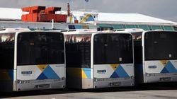 Πώς θα κινηθούν τα Μέσα Μαζικής Μεταφοράς. Ποιοι συμμετέχουν στην