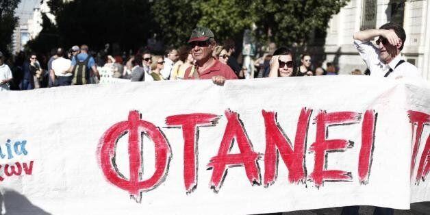 Χιλιάδες πολίτες διαδήλωσαν κατά των νέων μέτρων λιτότητας - Επεισόδια και χημικά στο