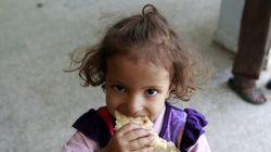 Eφαρμογή επιτρέπει τη δωρεάν χρηματοδότηση σίτισης του Παγκόσμιου Επισιτιστικού Προγράμματος του ΟΗΕ στην
