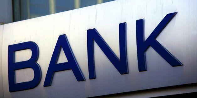 Τεχνική βοήθεια για τα «κόκκινα» δάνεια και 300 εκατ. ευρώ για την ανακεφαλαιοποίηση από την Παγκόσμια