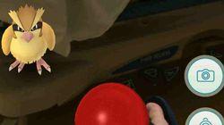 Un accro à Pokémon Go attrape un «Roucool» pendant l'accouchement de sa