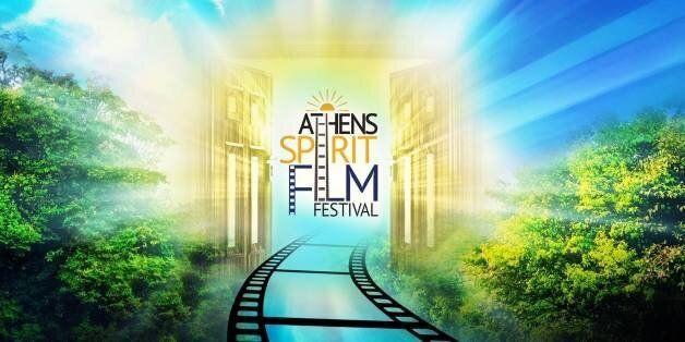 Έρχεται το Athens Spirit Film Festival: Μια μεγάλη γιορτή πνευματικότητας και φιλοσοφίας στην