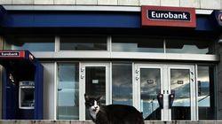 Την αύξηση μετοχικού κεφαλαίου 2,122 δισ. ευρώ ανακοίνωσε η