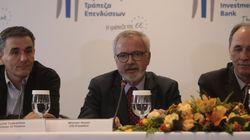 ΕτΕΠ: Δάνεια 280 δισ. ευρώ σε ΔΕΗ, ΔΕΣΦΑ και