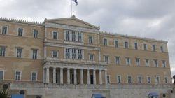 Έρευνα: Το 91% των Ελλήνων πολιτικών πιστεύουν ότι δεν φταίνε οι ίδιοι για τα προβλήματα της