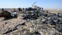 Αμερικανικός δορυφόρος κατέγραψε έκλαμψη θερμότητας κατά τη συντριβή του ρωσικού αεροπλάνου στο