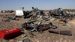 Κρεμλίνο: Δεν αποκλείουμε την τρομοκρατία ως λόγο της τραγωδίας στο