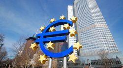 ΕΚΤ: Αύξηση 4,8% στο πραγματικό διαθέσιμο εισόδημα το πρώτο εξάμηνο του