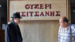Ουζερί Τσιτσάνης: Μπείτε στα παρασκήνια της νέας μεγάλης ελληνικής παραγωγής του Μανούσου