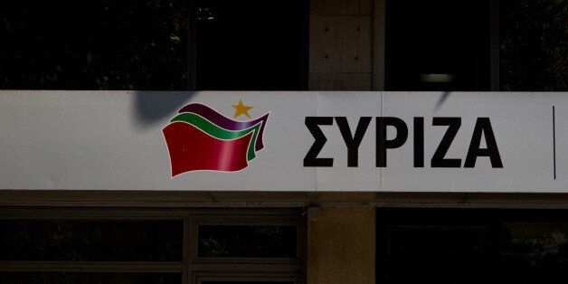 ATHENS, GREECE - 2015/09/20: The building of the Headquarters of Syriza party. (Photo by Kostas Pikoulas/Pacific...