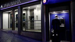 Συμφωνία για εξαγορά των εργασιών του καταστήματος Βουλγαρίας της Alpha Bank από τη Eurobank στη