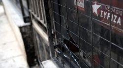Μπαράζ εμπρηστικών επιθέσεων στα γραφεία του ΣΥΡΙΖΑ σε Γλυφάδα, Νέα Ιωνία και