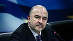 Μοσκοβισί: Έχει ανοίξει ο δρόμος για την ανακεφαλαιοποίηση και τα «κόκκινα» δάνεια. Να υπάρξει πρόοδος για να μιλήσουμε για τ...