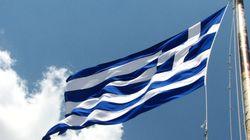 Κάψιμο ελληνικής σημαίας σε γραφεία ελληνικής μειονοτικής οργάνωσης στους Αγίους