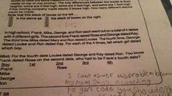 Μαθήτρια δημοτικού έδωσε την πιο απίστευτη απάντηση σε μαθηματικό