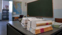 Κλιμακωτός ΦΠΑ στην ιδιωτική εκπαίδευση. Τι θα ισχύσει για σχολεία φροντιστήρια και παιδικούς