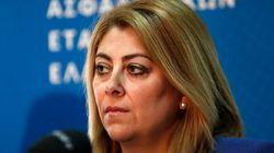 Σαββαΐδου για την αποπομπή της: Εξοργιστικό να κατηγορούμαι - Ευθεία παρέμβαση στην ανεξαρτησία της ΓΓΔΕ η ανακοίνωση