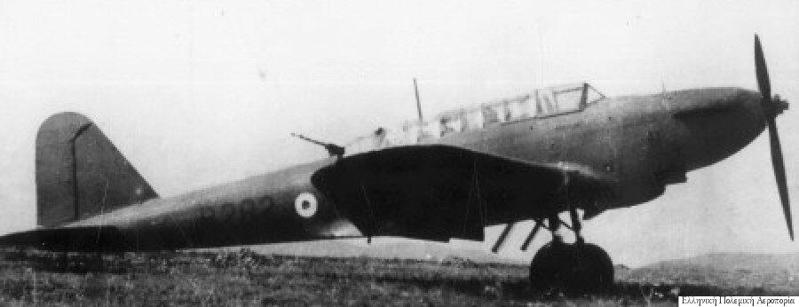 Όπου τολμούν οι αετοί: Η δράση της Ελληνικής Βασιλικής Αεροπορίας στον Ελληνοϊταλικό