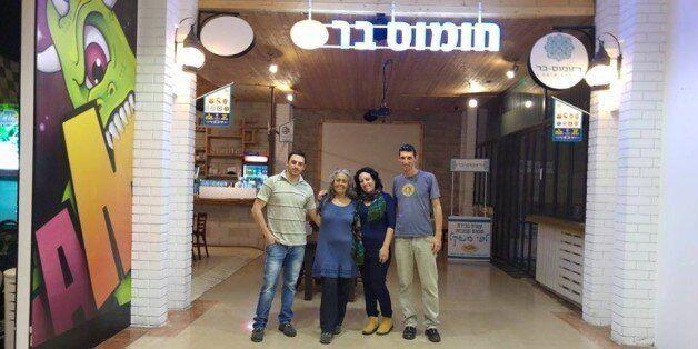 Εστιατόριο στο Ισραήλ προσφέρει έκπτωση σε όσους Άραβες και Εβραίους κάτσουν στο ίδιο
