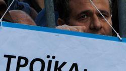 Ένα δισ. ευρώ απέφερε στην Κύπρο το νέο 10ετες