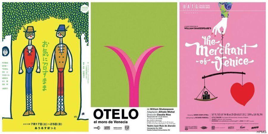 Εκπληκτικές αφίσες από όλο τον κόσμο δείχνουν το μεγαλείο του έργου του