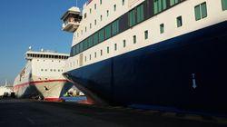 48ωρη απεργία της ΠΝΟ Δευτέρα και Τρίτη, «δένει» τα πλοία στα