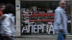 Σταθερή στο 25% η ανεργία στην Ελλάδα τον