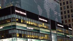Ελληνίδα συνταξιούχος νίκησε τη Lehman Brothers στο