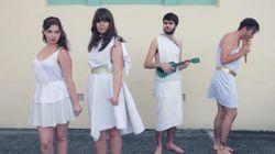 Nεοζηλανδοί φοιτητές έφτιαξαν την αρχαιοελληνική διασκευή του Mamma