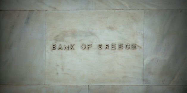 On the central bank's building in